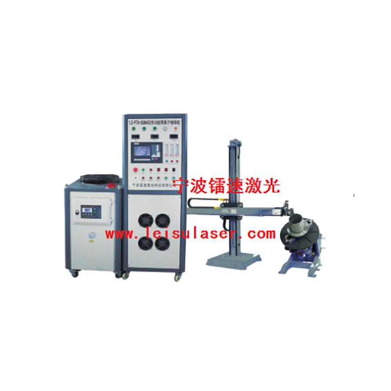 保证超高速激光熔覆加工效果要使用优质加工设备
